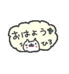 <ひろさん>基本セット Hiro cute cat(個別スタンプ:24)