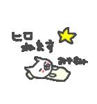 <ひろさん>基本セット Hiro cute cat(個別スタンプ:25)