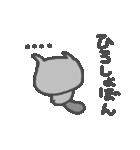 <ひろさん>基本セット Hiro cute cat(個別スタンプ:28)