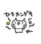 <ひろさん>基本セット Hiro cute cat(個別スタンプ:30)