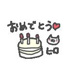 <ひろさん>基本セット Hiro cute cat(個別スタンプ:31)