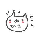 <ひろさん>基本セット Hiro cute cat(個別スタンプ:35)
