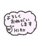 <ひろさん>基本セット Hiro cute cat(個別スタンプ:36)