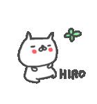 <ひろさん>基本セット Hiro cute cat(個別スタンプ:38)