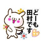 田村さんが使うスタンプ●基本セット(個別スタンプ:02)