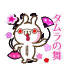 田村さんが使うスタンプ●基本セット(個別スタンプ:03)