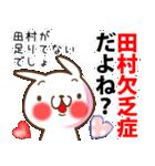 田村さんが使うスタンプ●基本セット(個別スタンプ:06)