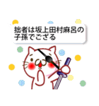 田村さんが使うスタンプ●基本セット(個別スタンプ:10)