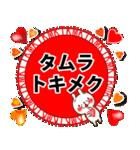 田村さんが使うスタンプ●基本セット(個別スタンプ:13)