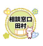 田村さんが使うスタンプ●基本セット(個別スタンプ:15)