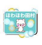 田村さんが使うスタンプ●基本セット(個別スタンプ:21)