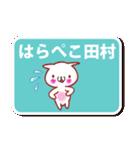 田村さんが使うスタンプ●基本セット(個別スタンプ:22)