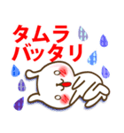 田村さんが使うスタンプ●基本セット(個別スタンプ:34)