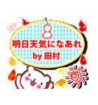 田村さんが使うスタンプ●基本セット(個別スタンプ:39)