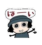 ひとことさん(個別スタンプ:01)