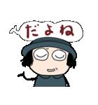 ひとことさん(個別スタンプ:02)