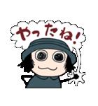ひとことさん(個別スタンプ:03)