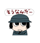 ひとことさん(個別スタンプ:04)