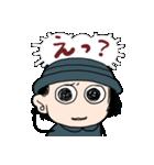 ひとことさん(個別スタンプ:05)