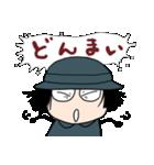 ひとことさん(個別スタンプ:07)
