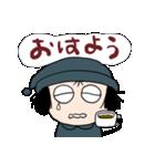 ひとことさん(個別スタンプ:09)