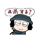 ひとことさん(個別スタンプ:12)