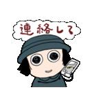 ひとことさん(個別スタンプ:13)
