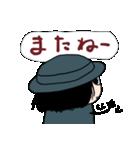 ひとことさん(個別スタンプ:17)