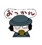 ひとことさん(個別スタンプ:20)