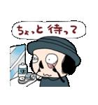 ひとことさん(個別スタンプ:30)