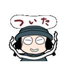 ひとことさん(個別スタンプ:36)