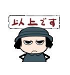 ひとことさん(個別スタンプ:40)