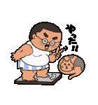 丸刈りちょび髭ミドル(個別スタンプ:08)