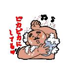 丸刈りちょび髭ミドル(個別スタンプ:11)