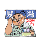 丸刈りちょび髭ミドル(個別スタンプ:12)