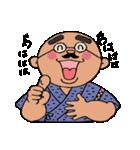 丸刈りちょび髭ミドル(個別スタンプ:14)