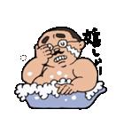 丸刈りちょび髭ミドル(個別スタンプ:15)