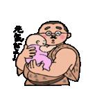 丸刈りちょび髭ミドル(個別スタンプ:20)