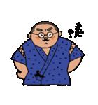 丸刈りちょび髭ミドル(個別スタンプ:23)