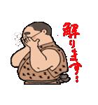丸刈りちょび髭ミドル(個別スタンプ:27)