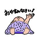 丸刈りちょび髭ミドル(個別スタンプ:34)