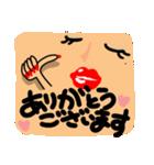 セクシーな日本の女の子(個別スタンプ:01)