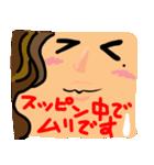 セクシーな日本の女の子(個別スタンプ:04)