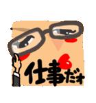 セクシーな日本の女の子(個別スタンプ:10)