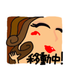 セクシーな日本の女の子(個別スタンプ:13)