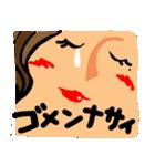 セクシーな日本の女の子(個別スタンプ:16)