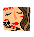 セクシーな日本の女の子(個別スタンプ:17)