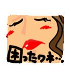 セクシーな日本の女の子(個別スタンプ:19)