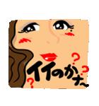 セクシーな日本の女の子(個別スタンプ:23)