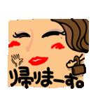 セクシーな日本の女の子(個別スタンプ:24)